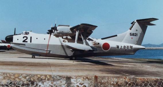 31 Sqn JMSDF PS-1