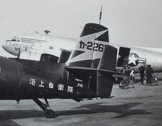 JMSDF Avenger tail