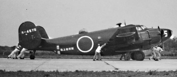JMSDF PV-2D Harpoon