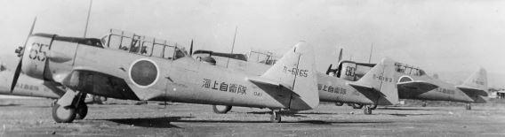 JMSDF SNJ-5