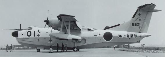 51 Sqn JMSDF PS-1 (2)