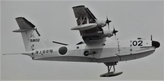 51 Sqn JMSDF PS-1 (1)