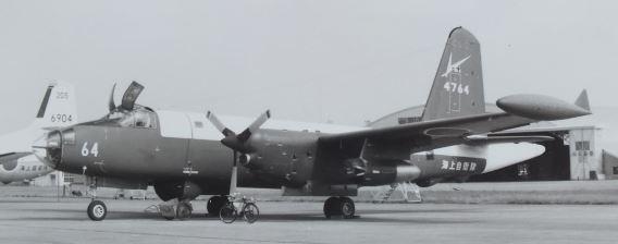 51 Sqn P-2J JMSDF