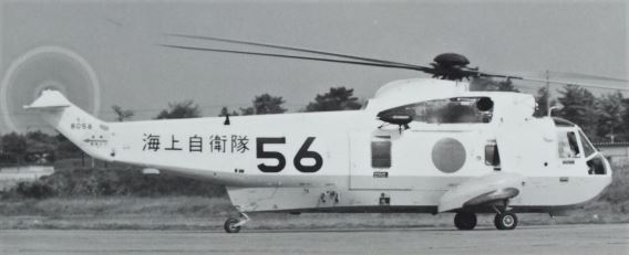 51 Sqn JMSDF HSS-2
