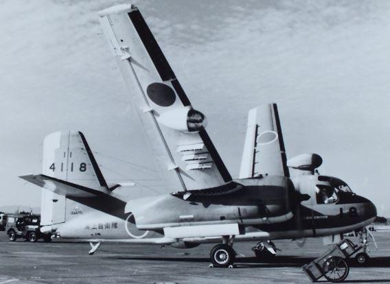 S2F-1 wings
