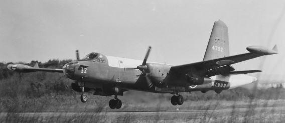 JMSDF 1st Sqn P-2J