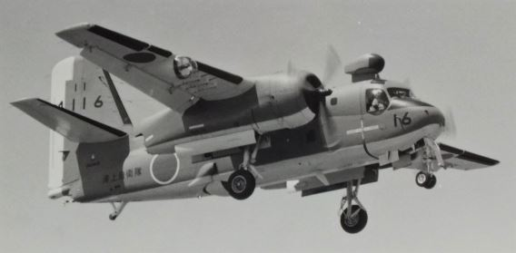 JMSDF S2F-1 landing