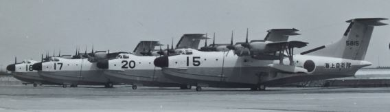 31 Sqn JMSDF PS-1 lineup