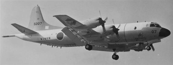 51 Sqn JMSDF P-3C