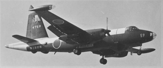 3rd Sqn P-2J JMSDF