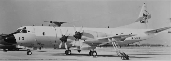 6th Sqn JMSDF P-3C