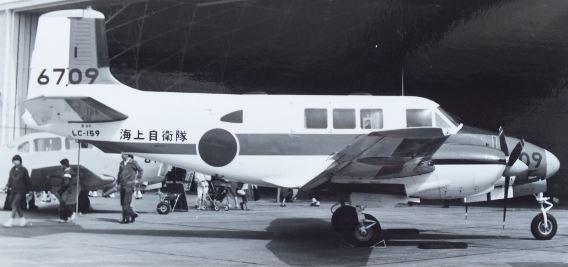 JMSDF B-65 6709