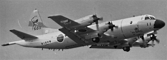 P-3C 6th Sqn JMSDF
