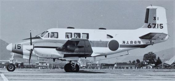 31 Sqn JMSDF B-65