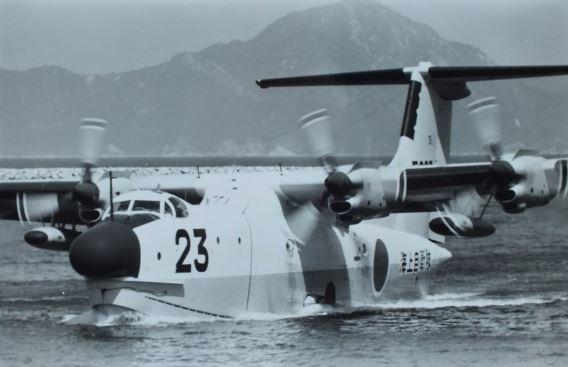 31 Sqn JMSDF PS-1 (4)