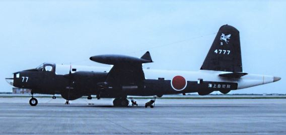 5th Sqn JMSDF P-2J