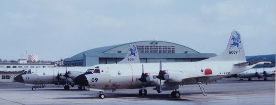 5th Sqn JMSDF P-3C