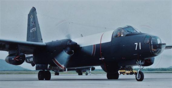7th Sqn P-2J JMSDF