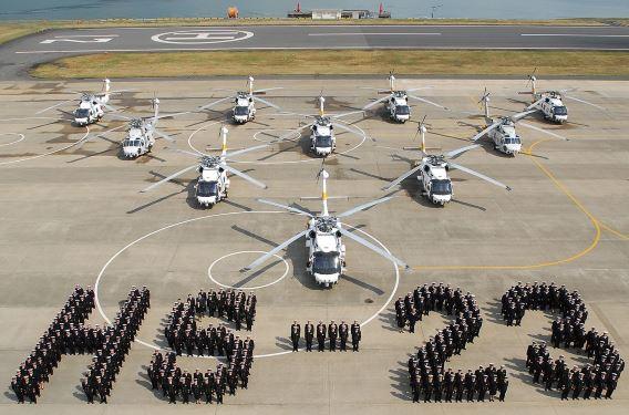 HS-23 JMSDF