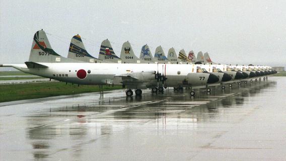 Hachinohe P-3C