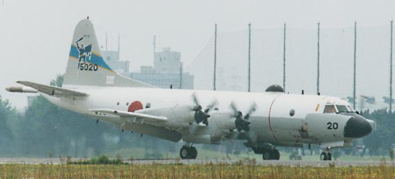 P-3C 6th Sqn JMSDF Atsugi