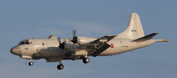 Naha P-3C JMSDF