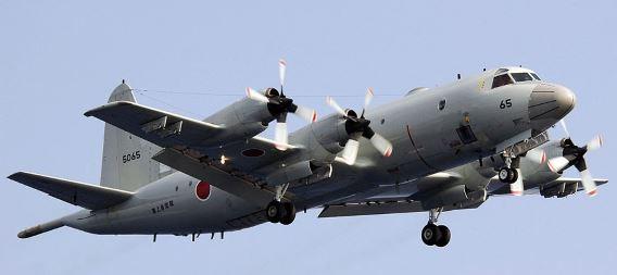 P-3C 5th Sqn
