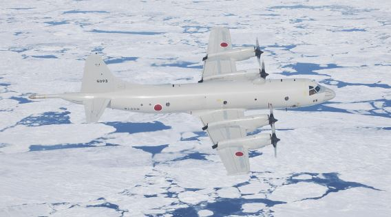JMSDF 4th Sqn P-3C