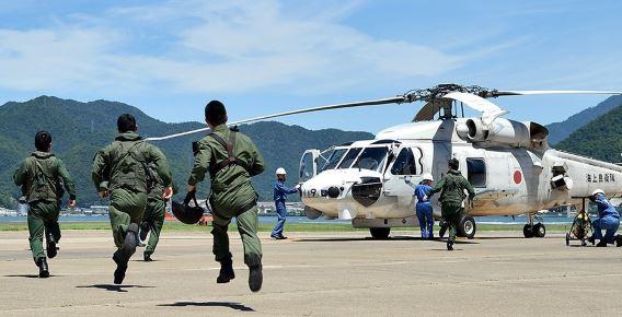 23 Sqn JMSDF Maizuru