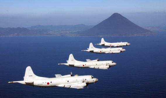 Sakurajima P-3C