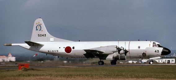 7th Sqn JMSDF P-3C (Schleiffert)