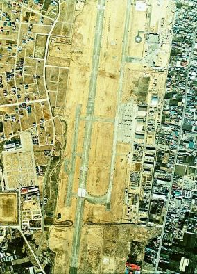 Utsunomiya 1974