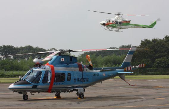 Gunma Heliport II