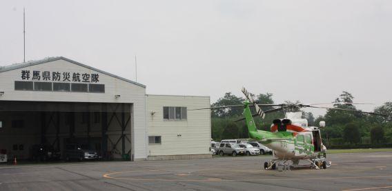 Gunma Heliport III