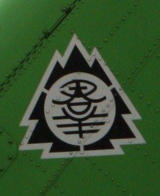 JA200G badgestd