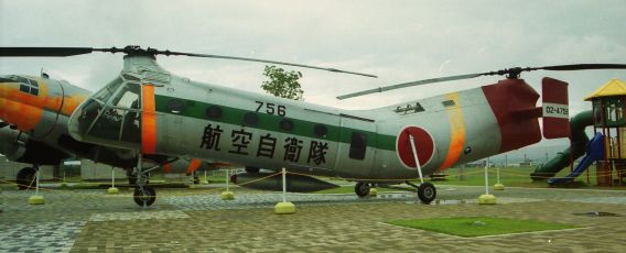airparkh-21