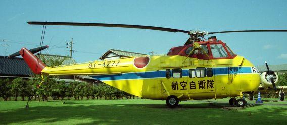 ashiya h-19