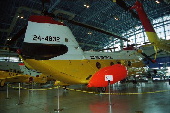 JASDF Air Park KV-107