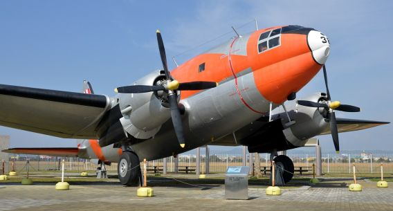 Arjun Sarup C-46