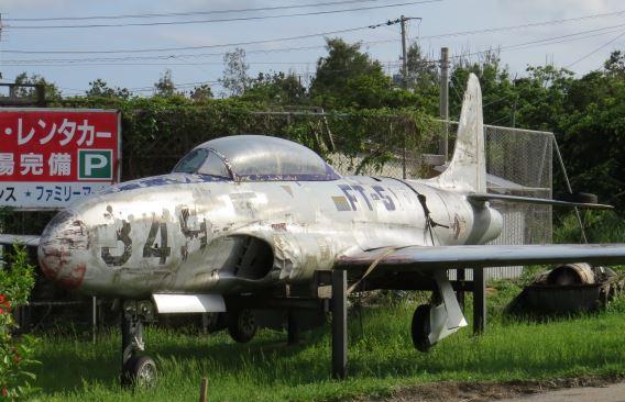 Yuichi Yokokawa T-33A