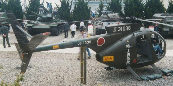 kasumigaura OH-6J (2002)