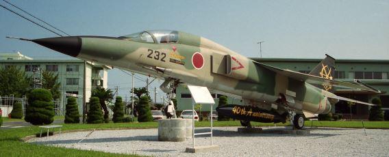 6 Sqn JASDF F-1 anniv