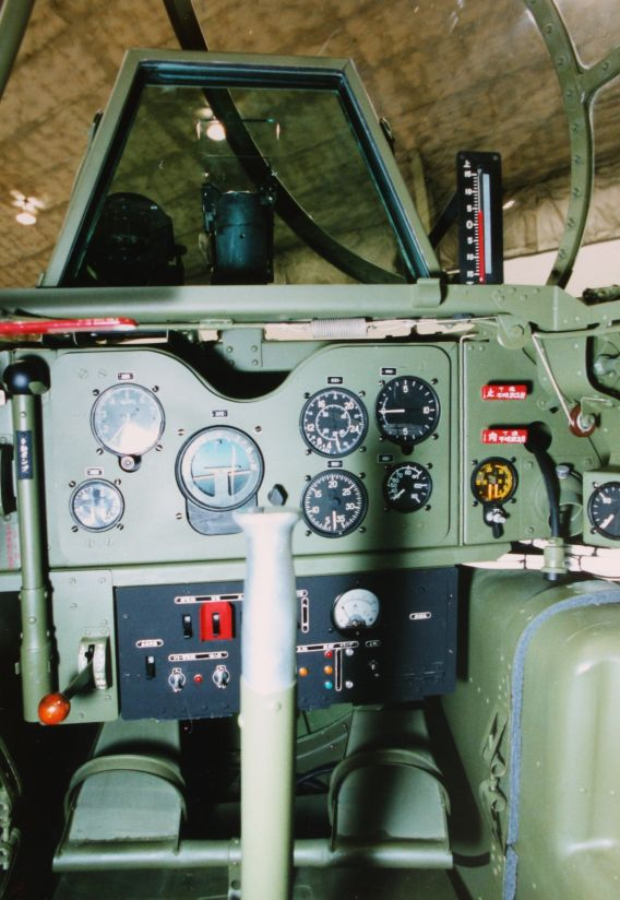 Shusui instrument panel