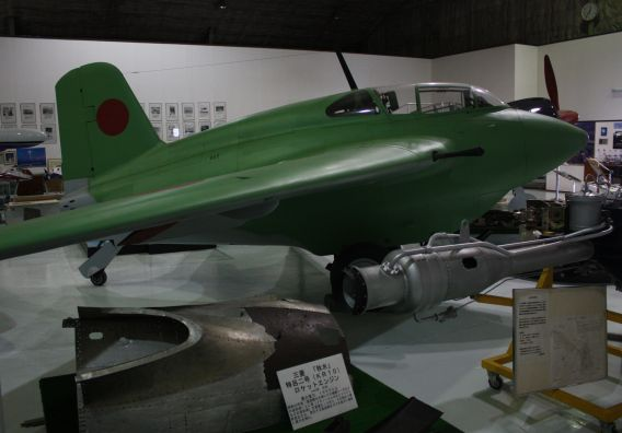 Komaki Shusui 3