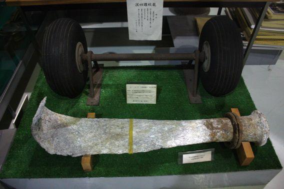 Ki-67 tailwheel