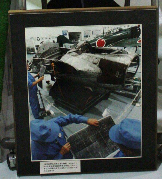 Shusui wreck