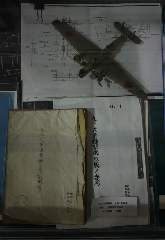 Komaki manuals