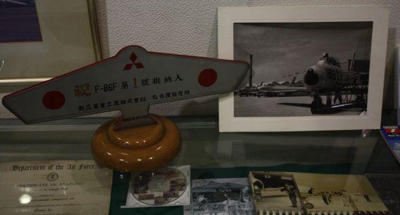 Komaki 1st F-86F