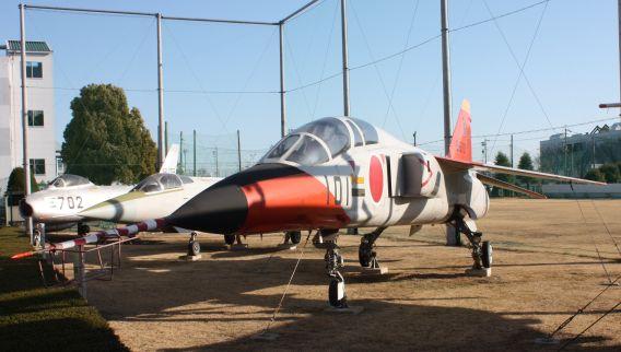Komaki T-2