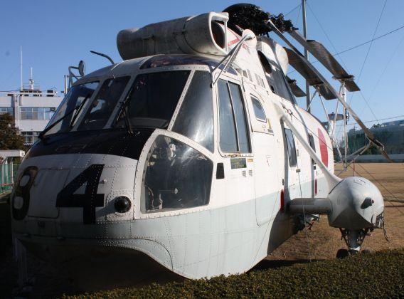 Komaki HSS-2B